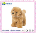 Plush Cute Golden Retriever Soft Dog Toy
