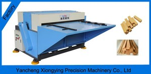 high efficient band saw