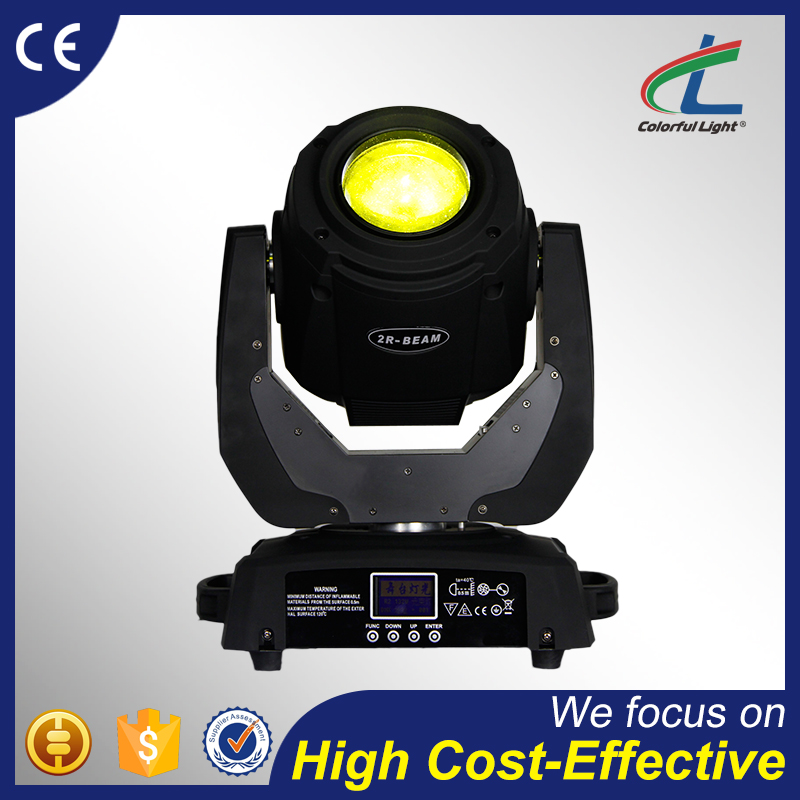 Professional guangzhou mini stage light disco dj laser 2r pointer light