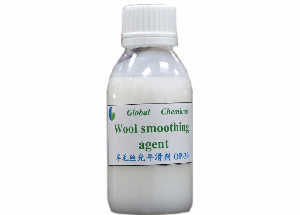 Hot Sale Comfortable Handle Wool Smoothing Agent OP-30