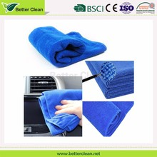 Microfiber fabric super water absorbent wet cleaning wash towel for car