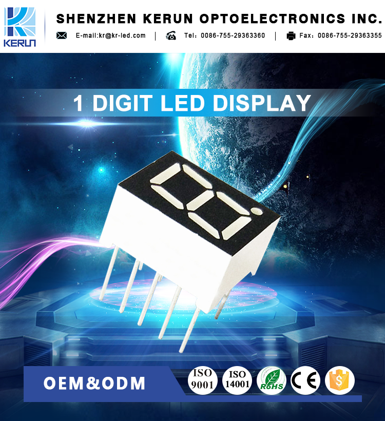 High quality electronic components 0.39 inch 1 digit 7 segment rgb led display