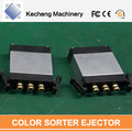 Rice milling machine parts color sorter solenoid valve