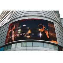 Custom P10 SMD RGB Full Color outdoor Led Screen/led display panel/led board display