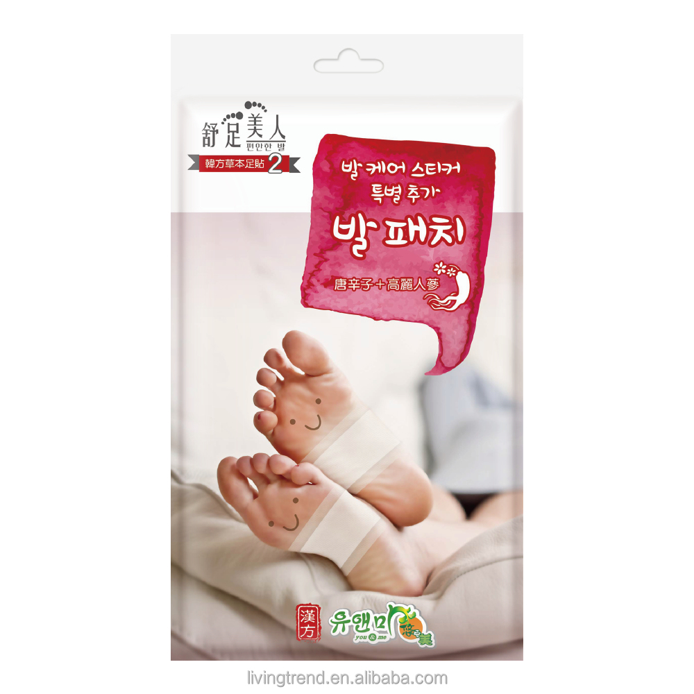OBM Korean best seller Bamboo Vinegar Detox Foot Patch