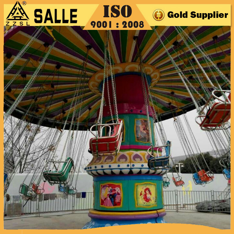 24 seats chair flying kids rides swing rides amusement flying chair rides sale