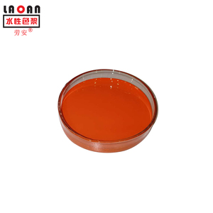 Customized High Color Density and Fidelity Pigment Dyestuff for Paper