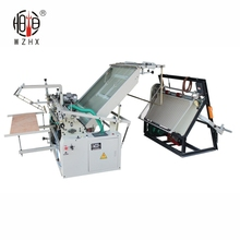 50kg Polypropylene Bag Automatic Making Machine