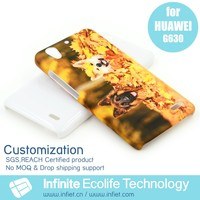 New products fashion design customized cell phone case for Huawei G630