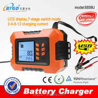 Smart 2/4/8/12a 12v lead-acid battery charger with battery desulfate
