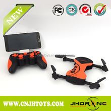 Mini pocket drone!Similar Wingsland S6 Drone WIFI FPV Foldable with camera and height hold
