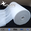 medical product absorb blood gauze fabric wholesale for baby