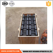 20Kg Rectangular test weights for truck scale