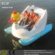 China Factory CE Approved pedal boat canopy for sale ,play boat for kids shallow water pedal boats