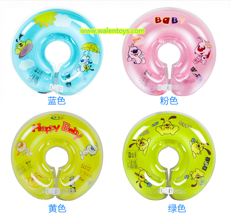 Hot sale inflatable baby float neck ring, inflatable baby swimming aids neck foat ring