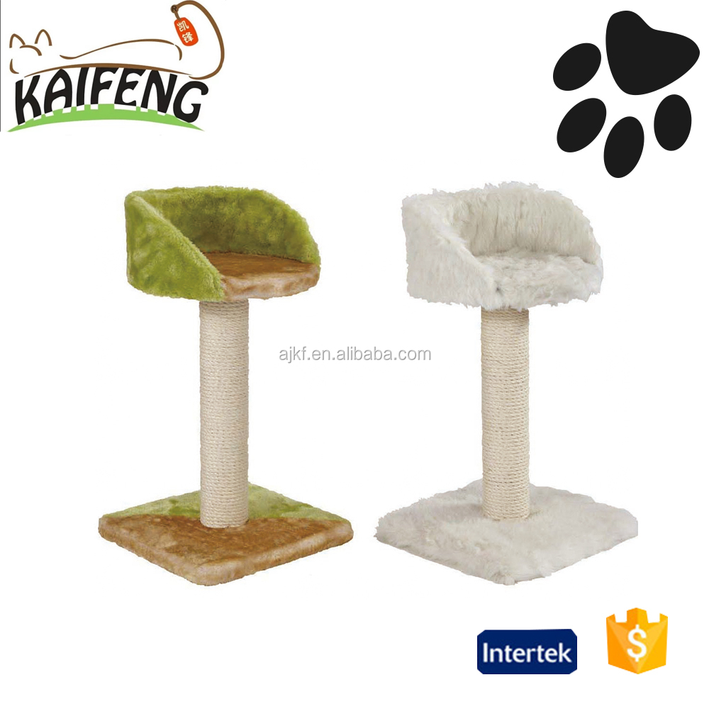 KF8004 simple European style plush cat toys indoor cat tree,cheap cat product,cat scratching post