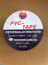 PVC Electrical Tape/ Insulation Tape