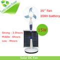 16 inch solar powered ventilation fan with solar panel
