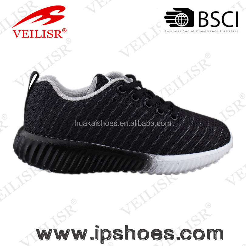 HOT SELLING! Best new kid's sport shoes , 4D upper shoes