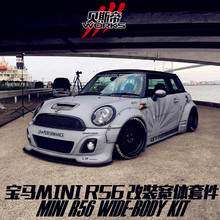 Fiber Glass LB Style WIDER BODY KIT FORBMW MINI R56