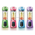 USB portable electric shake fruit juicer cup