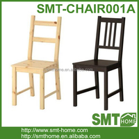 Hot sale economical wood dining chair design