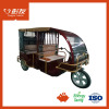 tricycles & parts, cycle car; cyclecar; motor cabin; motor tricycle