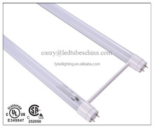UL/cUL 18W LED U TUBE Internal power supply 3000-6500K LED TUBE T8 U bend led tube light bulb