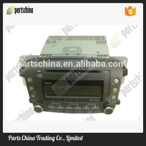 AUDIO DVD PLAYER fit for roewe 750