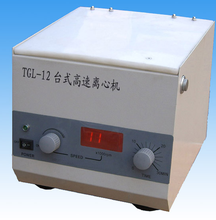 TGL-12 Lab Cheap desktop centrifuge machine for sale
