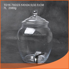 Good quality new arrival 7l 3 gallon beverage dispenser