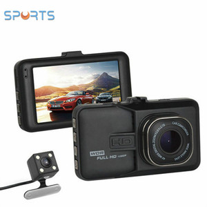 T636 full hd 1080p dual camera dash cam 170 degree loop recording channel 2 camera car dvr T636
