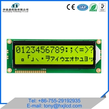 2 Line Big Character 1602 LCD Display With Backlight