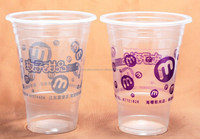 TS-15003 PP disposable plastic cup