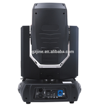 Factory price newest 330 3in1 moving head stage light