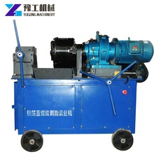 high efficiency threading machine