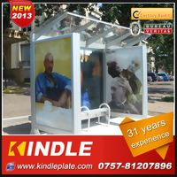 kindle professional modern new invention 2013 advertising stand