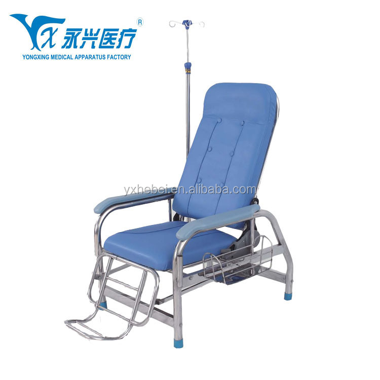 Yongxing Cheap Prices Metal Folding Hospital Furniture Transfusion Chair