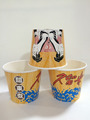 wholesale paper bowl with lib for ice cream high quality ice cream paper bowl