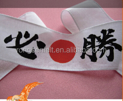 Japanese Martial headband