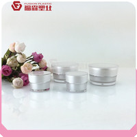 5g-50g High Quality Tapered cosmetic Jar