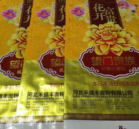 China PP woven bag/sack for rice/flour/food/wheat 15KG/25KG/50KG/100KG