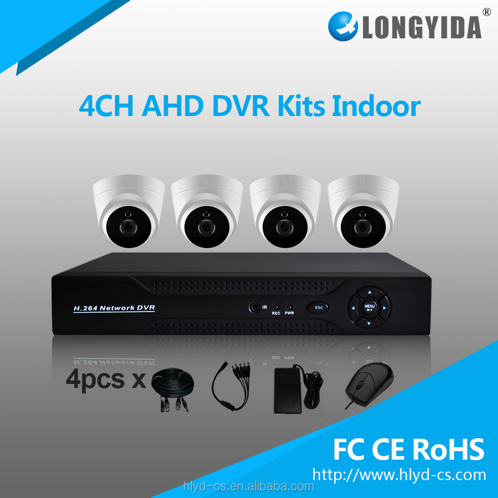 Chinese rohs security camera kit video surveillance kit 4CH AHD DVR KIT