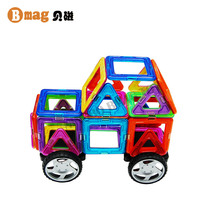Factory offer directly educational magic innovative toys for children