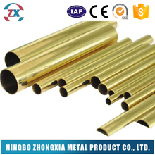 Best price superior quality copper tube copper pipe