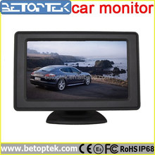High definition car rear view 4.3-inch monitor without sun-shild