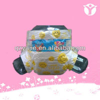 Ultra thin breathable soft baby diaper