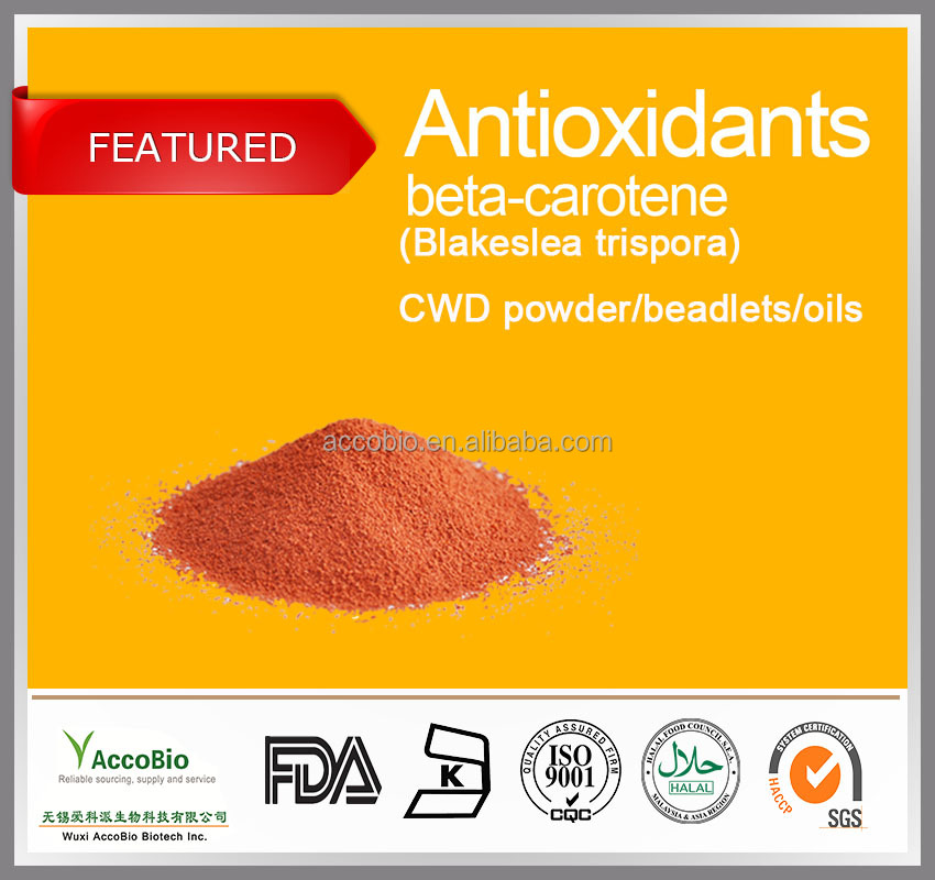 Top quality Beta Carotene beadlets 10% 20%