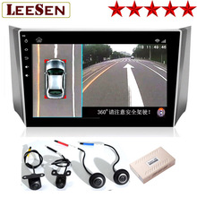Super Nigh Vison 360 Degree Rotation Surround View Monitoring Bird View Car Camera Parking System