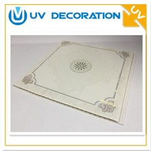 building materials cheap wall paneling pvc cladding design mobile home ceiling panel easy to install